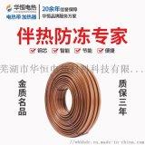 自限溫電伴熱帶中溫加強電熱帶發熱電纜伴熱電纜