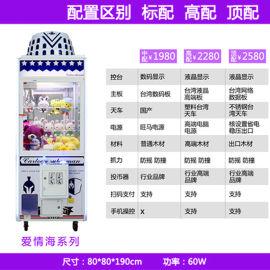 新款娃娃机网红夹公仔机娃娃机大型商用投币一体机