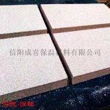 水泥珍珠巖保溫板牆體保溫材料
