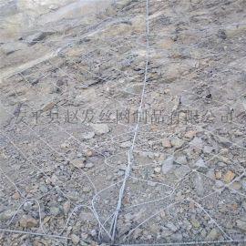 公路护坡拦石网.护坡钢丝绳拦石网.公路护坡防护网厂