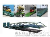 仓储起重装卸平台防爆登车桥芜湖市移动式登车桥