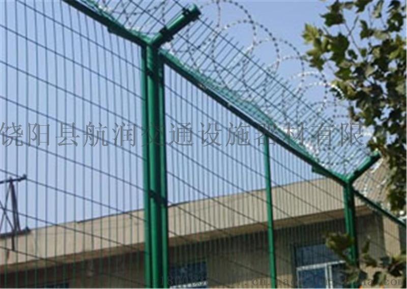 機場護欄網機場圍欄供應商定製