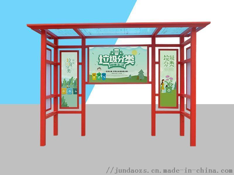 钧道中国红干湿垃圾分类投放亭工艺精湛