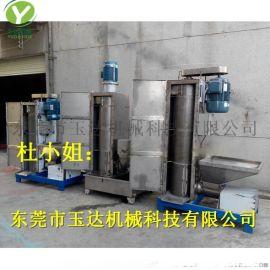 电缆皮脱水机 立式塑料甩干机 东莞离心机生产厂家