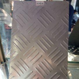 不锈钢四连排花纹板 304四连排防滑板定做