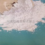 烟气脱硫专用氢氧化钙 PH调节剂 PVC涂料用钙粉