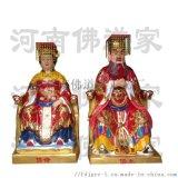 2.2米龍王雕塑 大型四海龍王供奉佛像