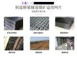 四川泸州数控钢筋焊网机/网片排焊机价格优惠