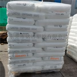 透明聚乙烯 薄膜级LDPE FD0474
