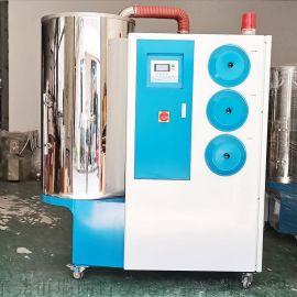 50KG三机一体除湿机,蜂巢式除湿干燥机直销