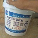 碳纖維配套膠, 加固碳纖維膠