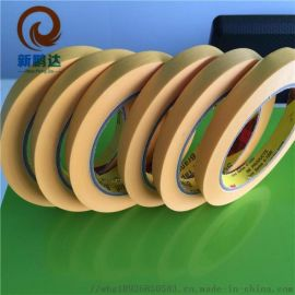 替代244耐高温美纹纸胶带黄色 和纸胶带装修喷漆