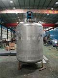 供应河南2000L不锈钢反应釜 墙纸胶反应釜