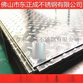 广西不锈钢防滑板规格,国标304不锈钢防滑板现货