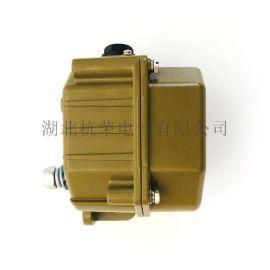 天津钢铁厂备件用QDQX1-GL-2/5限位开关