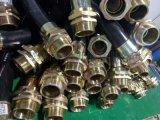 防爆软管  外覆金属编织网防爆穿线管