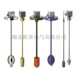 KS-LT2000电缆浮球液位开关