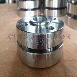 无锡A182F5法兰/江苏F5锻件厂(保证质量)