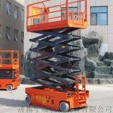 厂家直销电动全自行走升降机 升降作业平台车
