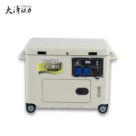 大泽移动式6KW柴油发电机特点