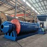 高性能永磁材料生产球磨机 废料球磨机