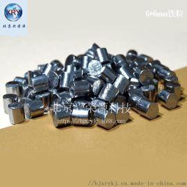 铁粒 99.95%高纯铁粒3*3 6*6mm铁颗粒