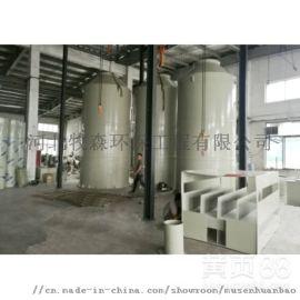 河北废气净化装置酸碱废气净化塔PP喷淋洗涤塔