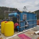 广西百色市养猪场污水处理设备 竹源定制一体化气浮机