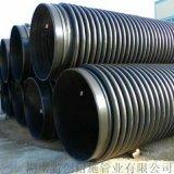 湖北武汉HDPE克拉管增强螺旋管 PE克拉缠绕管