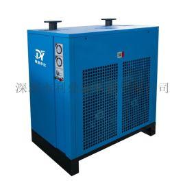 水冷型冷冻式干燥机 冷干机