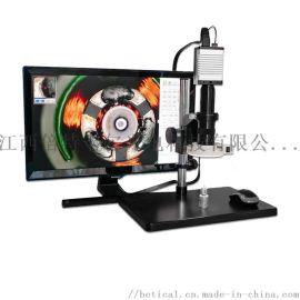 XDC-10A-930HD型带测量CCD工业顯微鏡放大鏡 影像仪 高清HDMI输出