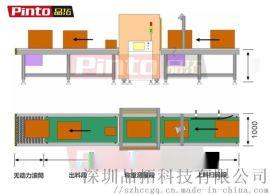 紅外線高度體積尺寸測量光幕感測器品牌專業制造商