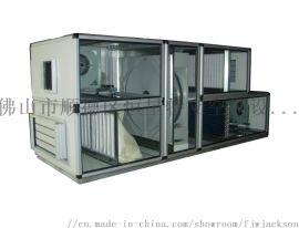 恒温恒湿洁净型制药空调 佛山特利消毒除菌制药空调