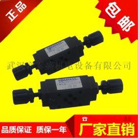 供应DMG-02-3C2-W电磁阀/压力阀