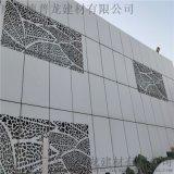 珠海沃尔玛树叶镂空雕刻铝单板厂家,幕墙造型铝单板