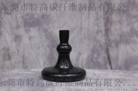 中水烟壶 碳纤维中水烟壶 碳纤维产品定制