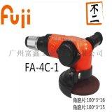 日本FUJI(富士)角向砂輪機FA-4C-1