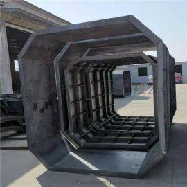组合式化粪池模具/组合式化粪池模具厂