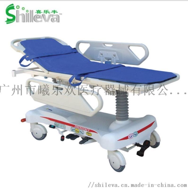 医用胃镜检查床,升降平车,ABS豪华液压转运车