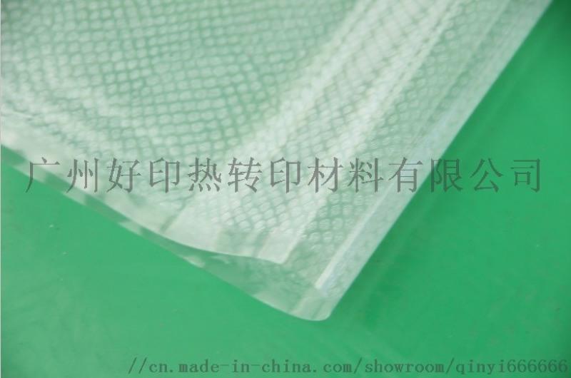热转印膜厂家细讲装饰膜