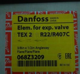 丹佛斯膨脹閥TEZ12-20.5