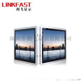 10.1寸铝合金超薄嵌入式工业显示器