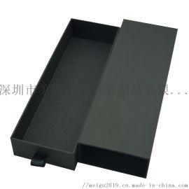 黑色长方形抽屉袜子盒内衣盒服装包装盒