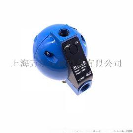 现货自动排水器蓝色浮球排水阀球形排水阀HAD20B
