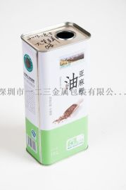 方形食用油马口铁罐深一二三1L马口铁罐定制