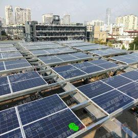 分布式新能源太阳能绿色环保光伏定制发电系统