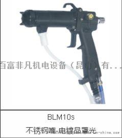 百富非凡BF620手动静电喷枪 BLM-10