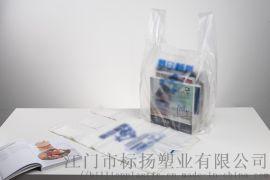 PE 背心购物袋 手提塑料袋 背心袋