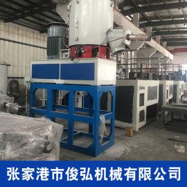 直销pvc高速混合机 塑料粉末高速混合机