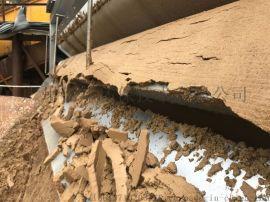 洗沙污泥压泥机 带式污泥压滤机
